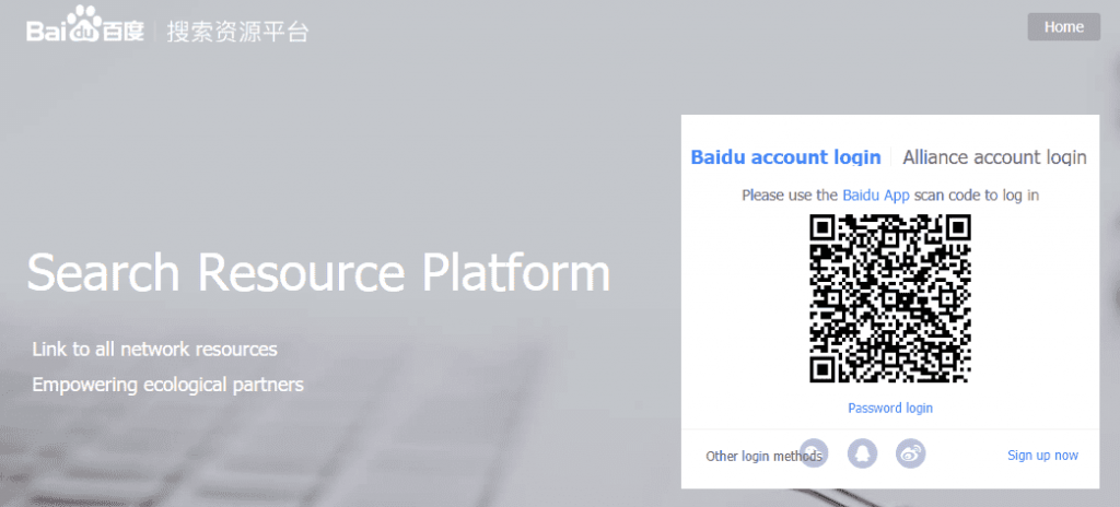 Login Screen - Baidu Webmaster Tools