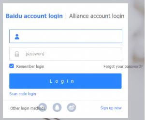 Baidu Account Information - Submit website to Baidu Webmaster tools